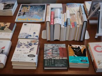 Books&Modren 20170123_043