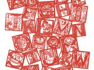 alphabet stamps by mihoko seki